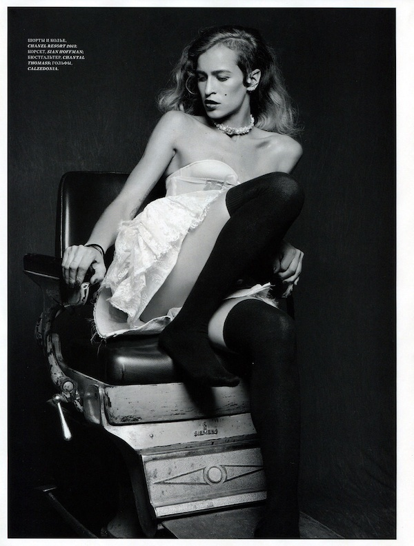 alice-dellal-by-natalia-alaverdian-for-harpers-bazaar-russia-january-2013-5