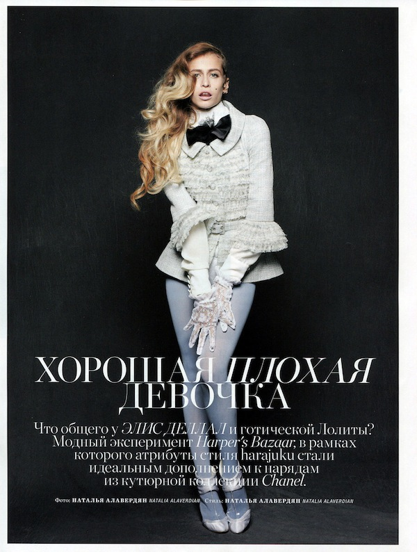 alice-dellal-by-natalia-alaverdian-for-harpers-bazaar-russia-january-2013