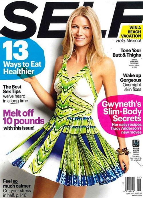 gwyneth-paltrow-by-matt-jones-for-self-april-2013-3