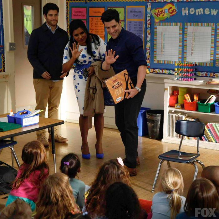 mindy-kaling-the-mindy-project-lk-bennett-lasa-poppy-print-dress