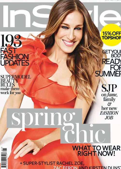 sarah-jessica-parker-by-giampaolo-sgura-for-instyle-uk-may-2014-3